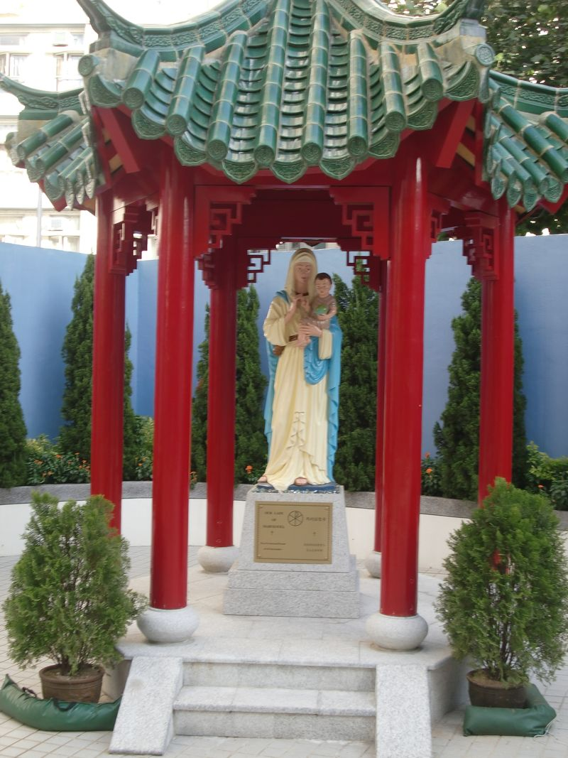 Our Lady of Maryknoll