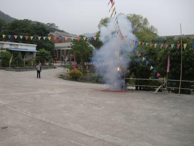 Fireworks at Ngai Sai