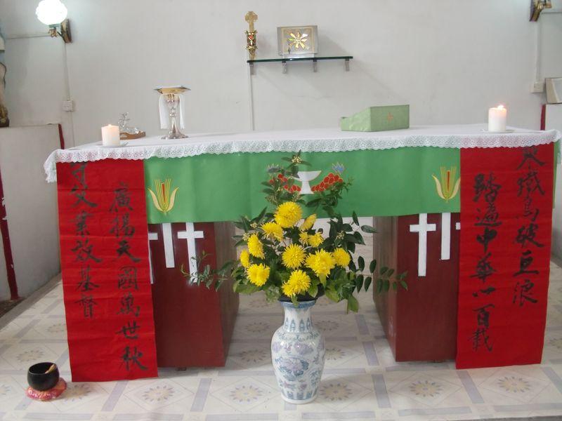 Altar with Maryknoll couplets