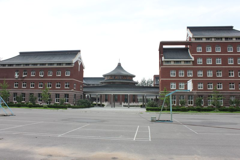 National seminary Beijing