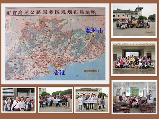 Mui-chow-tour1