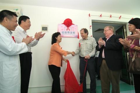 20111130-zhuhai-redribbonhome-opening_480