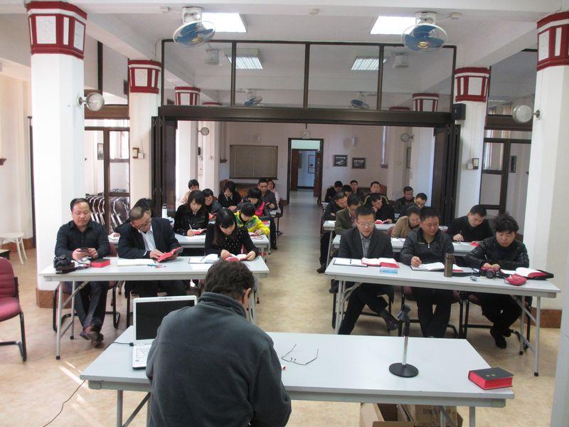 Bible seminar