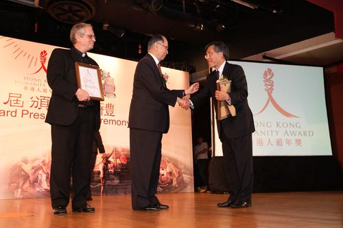 Award (47)