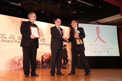 Award (48)